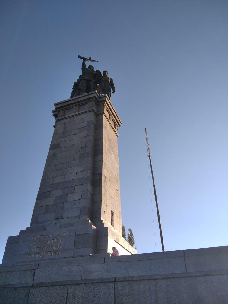 Новина Мечта: Демонтират паметника на съветската армия в София